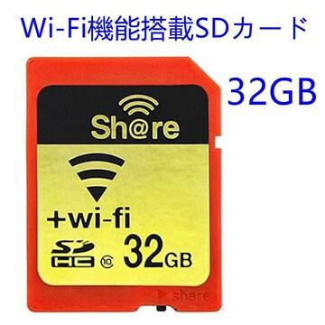 C001 ezShare 32G WiFi SDカード FlashAir級