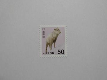 50円切手1枚 91%