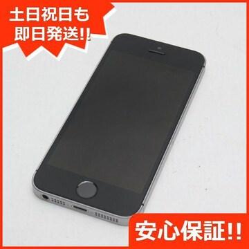 ●美品●SIMフリー iPhoneSE 16GB スペースグレイ●