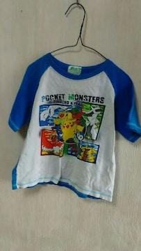 ポケモン、Tシャツ!