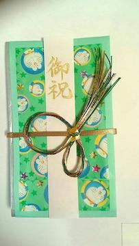 m.送込(=^_^=)新品☆ハンドメイド♪「御祝」のし袋
