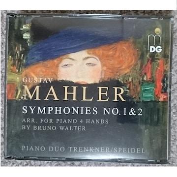 KF マーラー 交響曲第1番巨人 交響曲第2番復活 ピアノ版