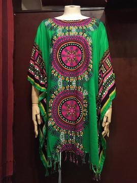 アフリカ民族衣装ダシキ柄フリンジポンチョ★緑★衣装★男女兼用