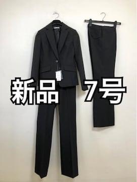 新品☆7号♪黒無地系2パンツスーツ♪股下77cm♪洗える☆h318