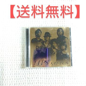 「LIPS」 KAT-TUN 初回限定盤 CD+DVD #EYCD #EY5288