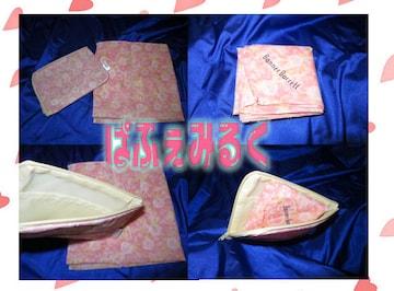 L81☆めちゃかわピンクのお花柄☆ハンカチ&ポーチ