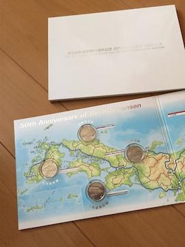 新幹線開業50周年記念百円クラッド貨幣収納ケース