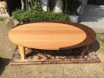 リビングテーブル楕円折りたたみ脚150日本製