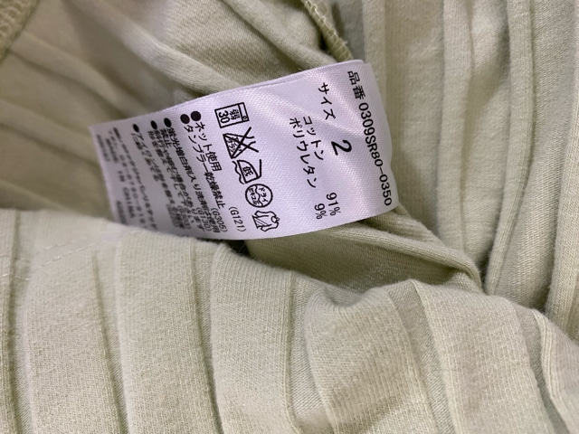 SLY コットン Tシャツ < ブランドの