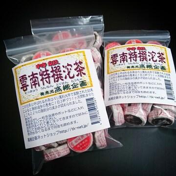 ★ダイエットの味方 特級 雲南特撰沱茶1パック 大阪聯輝★