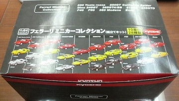 フェラーリ1 【1BOX(20台セット)】 ★京商サンクス限定★