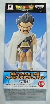 映画 ドラゴンボール超 ワールド コレクタブル フィギュア vol.1 パラガス