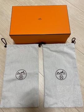 HERMES エルメス 保存袋 空箱