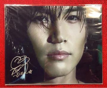 三代目JSB 岩田剛典直筆サイン入り写真