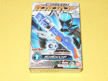 バンダイ★仮面ライダーゴーストキット2 1 ガンガンハンド