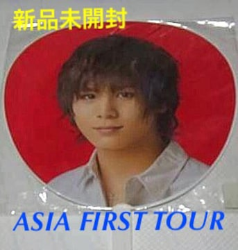 Hey!Say!JUMP☆ASIA FIRST TOUR 2012★山田涼介・うちわ