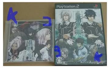 PS2用ソフト 緋色の雫 緋色の欠片2 新品 未開封+特典CD 未開封
