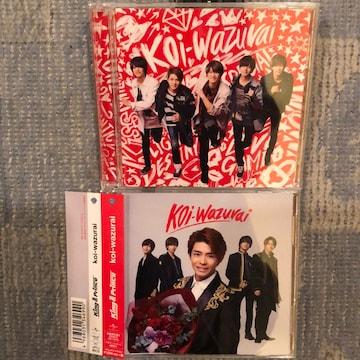 激レア☆king&Prince/koi-wazuvai☆初回盤A B/2CD+2DVD☆美品☆