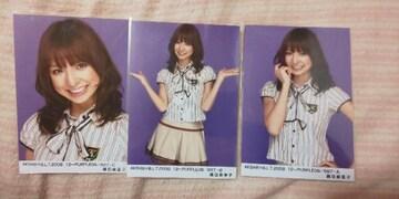 AKB48×B.L.T.2008 12-PURPLE08/697-ABC 篠田麻里子 写真3枚