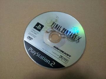 PS2☆ファイナルファンタジーX☆FF10。