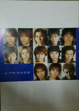 J‐FRIENDS MAGAZINE 非売品 KinKi Kids V6 TOKIO