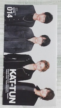 未使用美品KAT-TUN会報《14》田口君脱退各々メッセージ等貴重