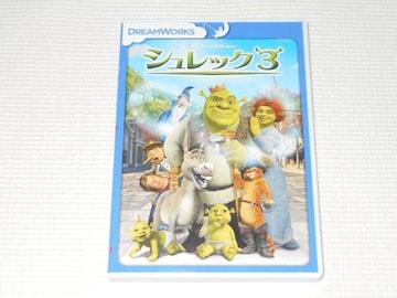 DVD★シュレック3 スペシャル・エディション レンタル用