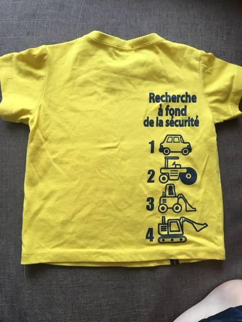 HUSHUSH☆Tシャツ☆90cm < ブランドの