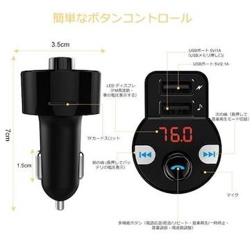 トランスミッター 4.2 microSD/USB Black