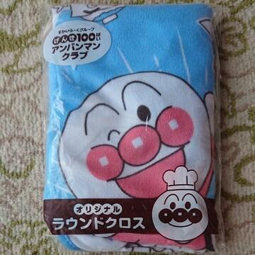 アンパンマン☆新品未開封☆ラウンドクロス☆非売品
