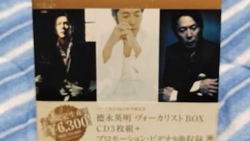 徳永英明 VOCALIST BOX 3CD+1DVD 4枚組BOX