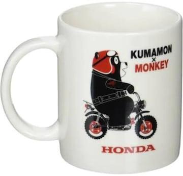 Honda(ホンダ) くまモン マグカップ 0SYEP-W95-WF