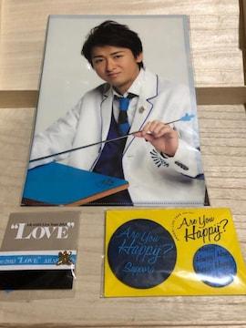嵐  グッズ 青 大野智 3点セット 送料210円