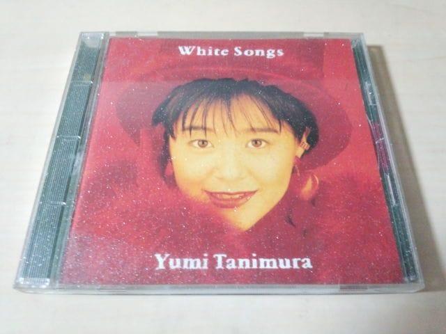 谷村有美CD「ホワイト・ソングスWHITE SONGS」●  < タレントグッズの