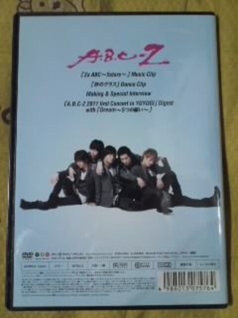 送込〓A.B.CーZ〓Za ABC〜5stars〜〓DVD < タレントグッズの