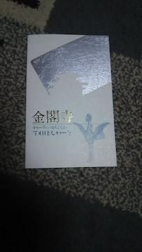 金閣寺3Dホログラム箔のレアーなテレホンカード50度x2枚♪送料込み