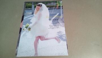 a★須田亜香里★グラビア雑誌切抜き・6P。同梱可。