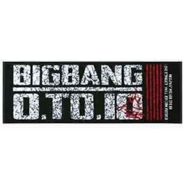 送料込み BIGBANG スポーツタオル 未開封