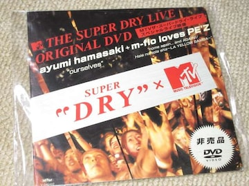 THE SUPER DRY LIVE*オリジナルDVD*浜崎あゆみ(ourselves)