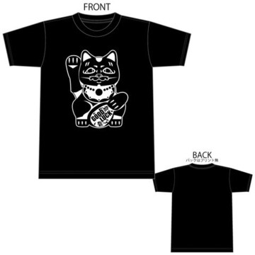 招き猫 B4° ビヨンド Tシャツ TEE 半袖 半袖Tシャツ 1595 X