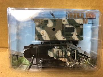 タカラ WTM 陸上自衛隊 87式自走高射機関砲