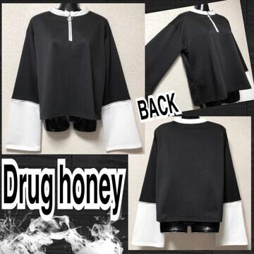 【新品/Drug honey】胸元&袖リングジップバイカラープルオーバー
