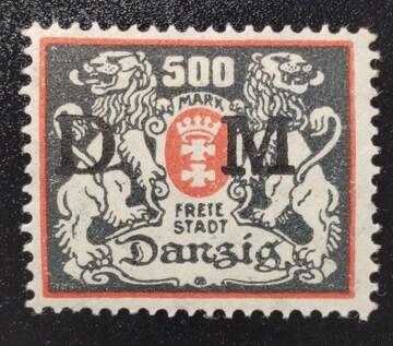 1923年ドイツ ダンッイヒ紋章図案公用切手500M