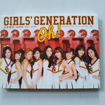 少女時代  日本盤シングル『Oh!』DVD付き初回限定盤