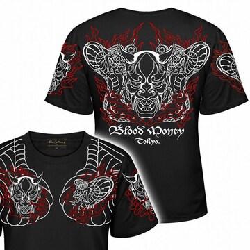 M 半袖 Tシャツ 和柄 蛇般若 コブラ 鬼 夜叉 黒 メンズ 派手 服 21004