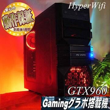 【☆IN WIN☆ハイパー無線ゲーミングPC】フォートナイト/Apex◎