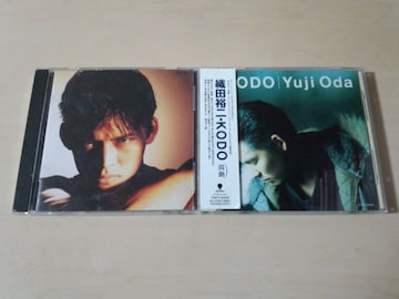 織田裕二CD2枚セット★「逆風」「鼓動」