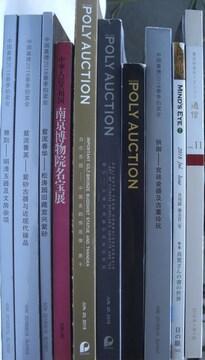 古書!!POLY AUCTION眼/名宝陶器10巻セット中古美品