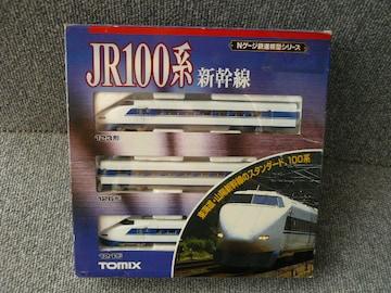 TOMIX「92079 JR100系東海道・山陽新幹線基本セット」60