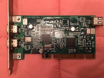 ■Dell製 FireStorm 06D906 IEEE1394A 3port PCIカード